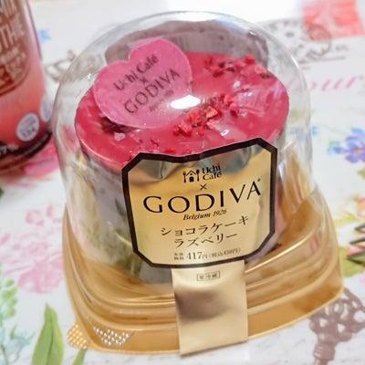 ローソンウチカフェ×ゴディバの ショコラケーキラズベリー♪の記事に添付されている画像
