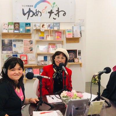2月15日ラジオゲストさまご紹介坂井ご夫婦の記事に添付されている画像