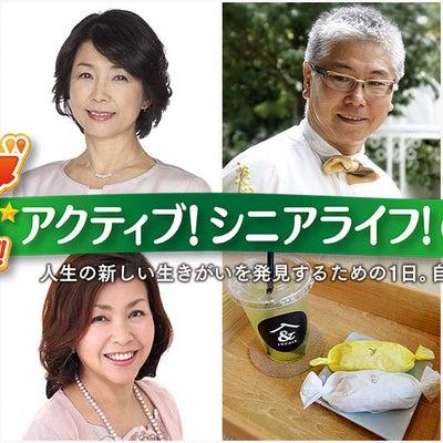 Fコープの情報サイト「CHEER!days」とKBCテレビ「サワダデース」の記事に添付されている画像
