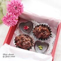 親子で食べられるみりんチョコレートレッスン♪の記事に添付されている画像