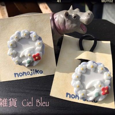 nonojikoさんのお花がたくさんのブローチ&ヘアゴム!と2月9日に♪の記事に添付されている画像