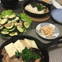 肉豆腐とズッキーニのミントマリネの記事に添付されている画像