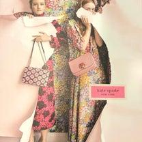 お買い物♡といただきもの♡の記事に添付されている画像