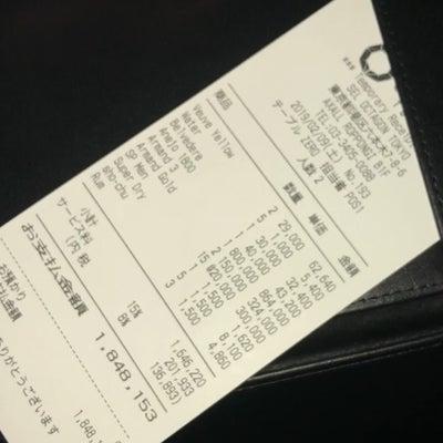 六本木オクタゴン開店祝いで約200万円使って、からのマジメに作詞!!の記事に添付されている画像