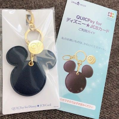 QUICPay for Disney JCBCardの記事に添付されている画像