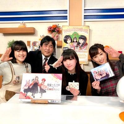 デイリーニュース神戸・芦屋・三木の記事に添付されている画像