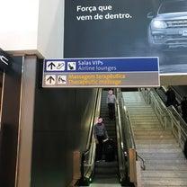 グアルーリョス国際空港LATAM航空ラウンジの記事に添付されている画像