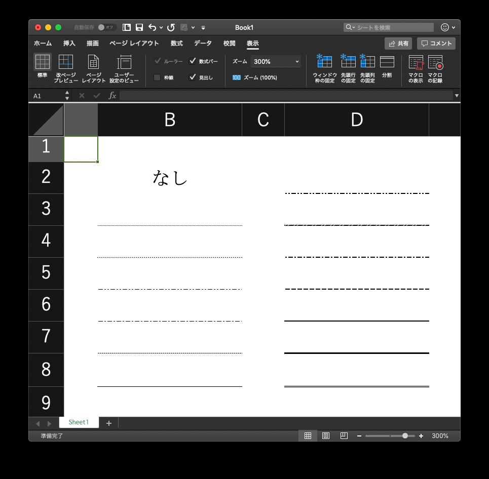 印刷 解像度 pdf mac