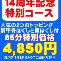 2月21日(木)のご予約状況のお知らせ(11:40更新)の記事に添付されている画像