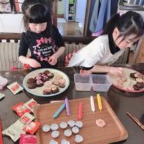 バレンタインデー!五戸町の美容室ICHIE hair studioの記事に添付されている画像