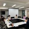 所属社労士・税理士・行政書士で社内勉強会を開催☆の画像