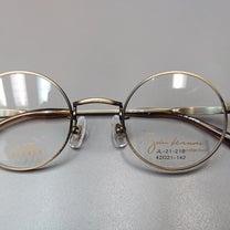 大特価 ジョンレノン丸メガネの記事に添付されている画像