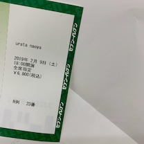 unbreakable 福岡公演 セトリ含む 2/17新の記事に添付されている画像