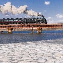 冬の釧網本線 その8 SL冬の湿原号・釧路川橋梁/釧路車両センター (2/5)の記事に添付されている画像