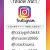 ミス&ミセス Instagram公式アカウント開設!の画像