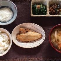 ついに羽生選手を超えた‼‼&今朝のお食事の記事に添付されている画像