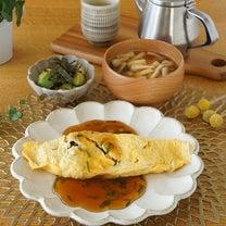 和風オムレツのあんかけの記事に添付されている画像