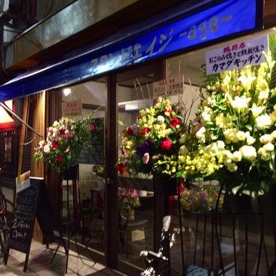 [新店 立飲み] スタンドエイジ / 大阪福島の記事に添付されている画像