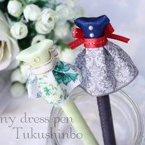 【レポ】タイニードレスペンレッスン♡の記事に添付されている画像