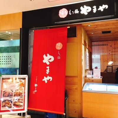 魅惑の明太子食べ放題!「やまや(京急川崎駅)」の記事に添付されている画像
