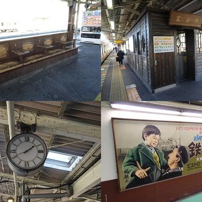 2019年1月東京方面1泊2日の旅(2日目その5)の記事に添付されている画像