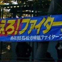 檀紙ファイターズ旗の記事に添付されている画像