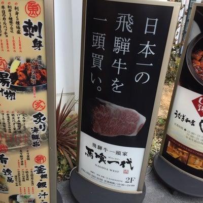 お出かけ日に便利なレシピ♡名古屋で肉女子会とパンケーキの記事に添付されている画像