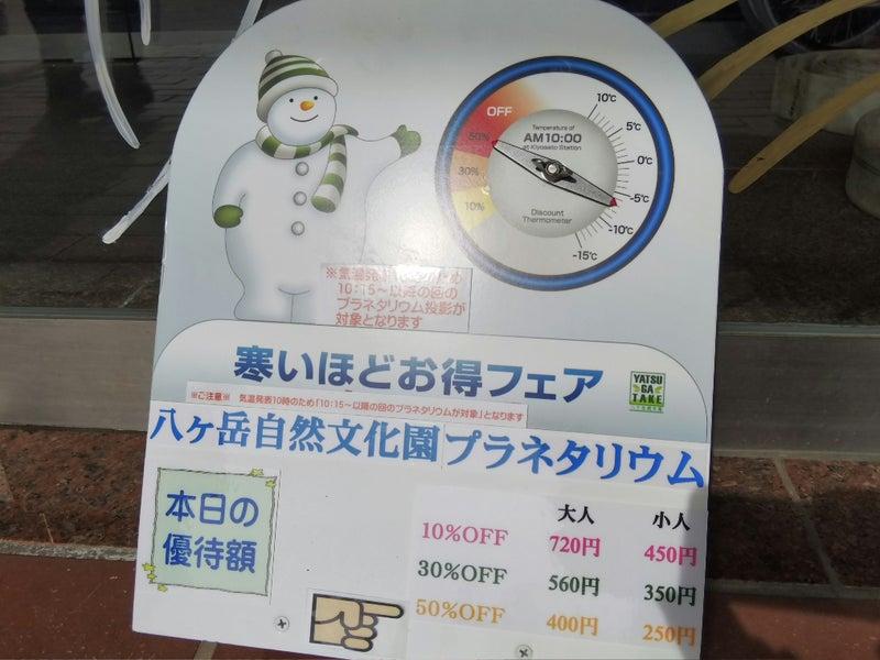 DSC_5505_HORIZON.JPG