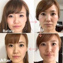 町田 横浜 恵比寿でセルフ小顔矯正メニュー スタートします!の記事に添付されている画像