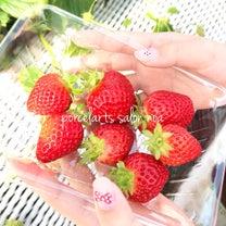 ☆★イチゴ狩り★☆の記事に添付されている画像