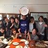 卒業 AZURヨガ!今までありがとうございました!の画像