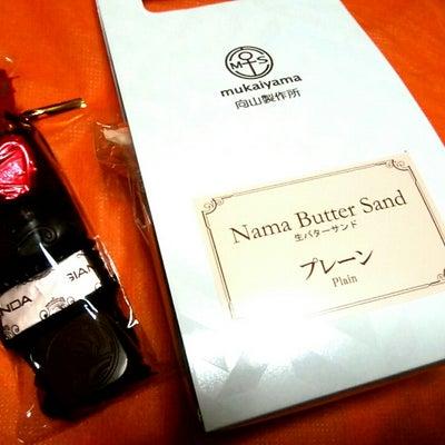伊勢丹のチョコ売場で自分チョコと生バターサンド!の記事に添付されている画像