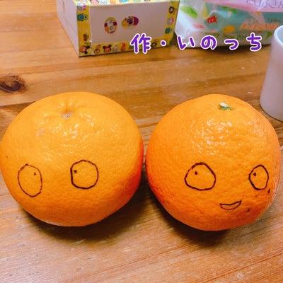 お絵かき☆愛方さんの記事に添付されている画像