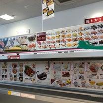 【0909】魚米の記事に添付されている画像