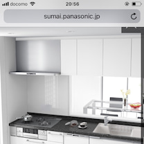 マイホーム計画 Panasonicショールームの記事に添付されている画像