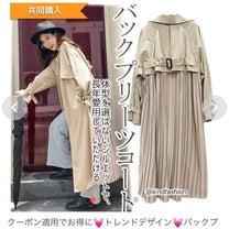 まさかの在庫復活!!絶対欲しい激売れバッグプリーツコート!!の記事に添付されている画像