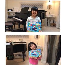 画像 【ピアノ】新しいテキスト!ピアノだ〜いすき の記事より 1つ目