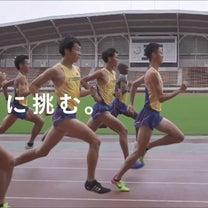 永戸聖選手の日立物流入りと山梨学院大の今後~今日はニットの日の記事に添付されている画像