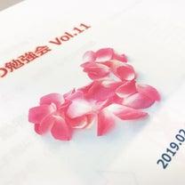「今年の目標は、娘の摂食障害の完治です!」 〜心の勉強会 vol.11よりの記事に添付されている画像