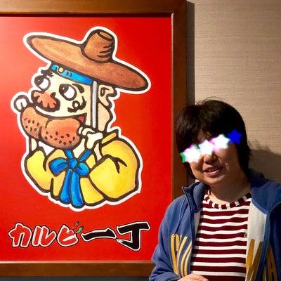 【炭火焼 カルビ一丁】 熊野牛特選5種盛 国産牛上ロース クッパ いも娘の記事に添付されている画像