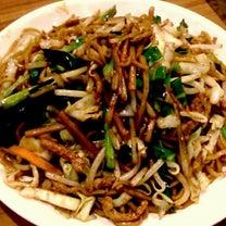 天童市「中国飯庄 仙客来」でつまみ食い☆の記事に添付されている画像