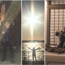残席2【3/16】氣功シンギングボウル瞑想会 開運編の記事に添付されている画像