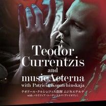 鬼才テオドール・クルレンツィス初来日公演1 ヴァイオリン協奏曲、悲愴の記事に添付されている画像