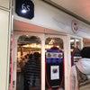 夫婦のんびり関西旅行②〜大阪グルメ編〜コスパ最高な大好きなお店♡の画像
