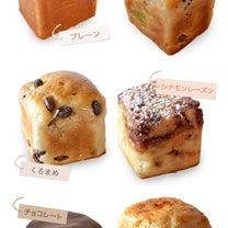 米粉パンの通販サイト!の記事に添付されている画像