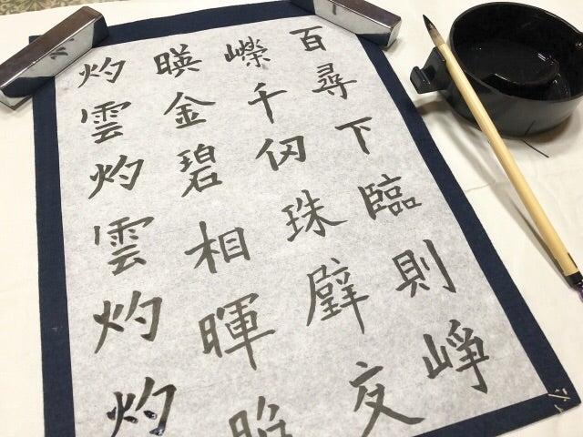 こだわる 漢字