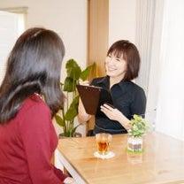 【口コミ】お客様からの施術の「評価」は、経験値ありきです!(^^)!の記事に添付されている画像