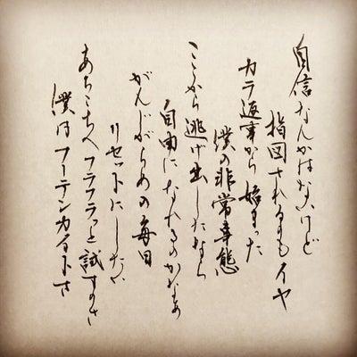 マメシバ一郎フーテンの芝二郎の記事に添付されている画像