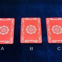 2月18日 龍神カードからのメッセージの記事に添付されている画像