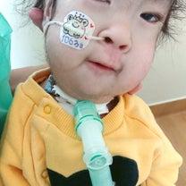 生後1063日目・入院8日目の記事に添付されている画像
